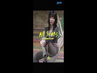 THE CONVERSE ALL STARS - [ALL STARS] 리캡 티저 영상