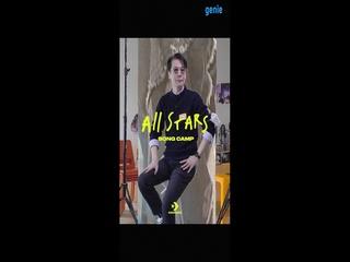 THE CONVERSE ALL STARS - [ALL STARS] 리캡 본편 영상