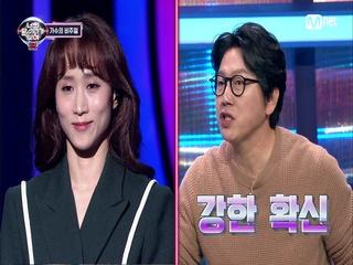 [2회] '보자마자 기립박수' 첫 느낌부터 최후의 1인 비주얼?!