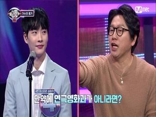 [2회] '자타공인 마피아 마니아' 김수로의 날카로운 질문에 놀라는 음치 수사대!