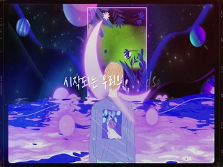 Paradise (Feat. 호란)