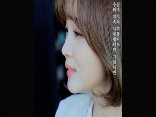 그때 우리 좋았었는데 (Feat. 정유진) (Teaser 1)
