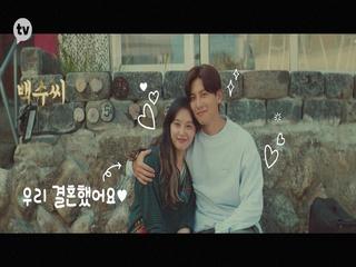 한 뼘 (도시남녀의 사랑법 OST Part.12) (Teaser)