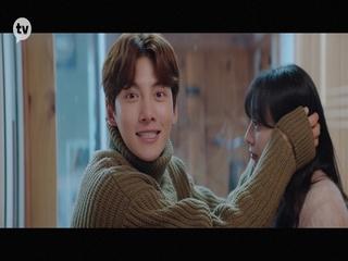 한 뼘 (도시남녀의 사랑법 OST Part.12)