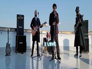Z LOVE