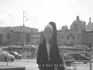 서울역에서 출발