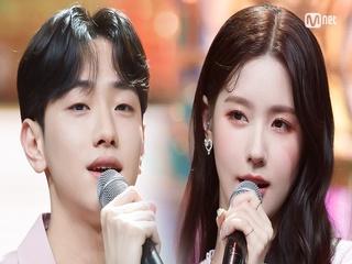 'Special Stage' 케미 폭발 '남윤수X미연'의 'Dream' 무대