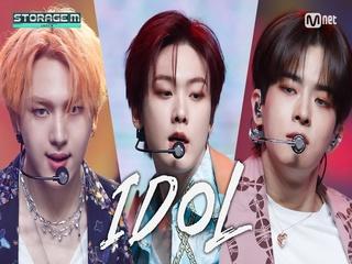 'STORAGE M' '빅톤X아스트로X펜타곤'의 'IDOL (원곡 - 방탄소년단)' 무대