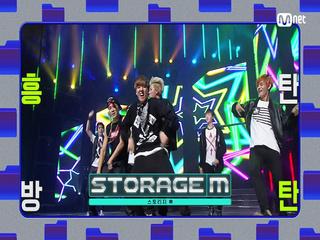 'STORAGE M' with 방탄소년단(BTS)