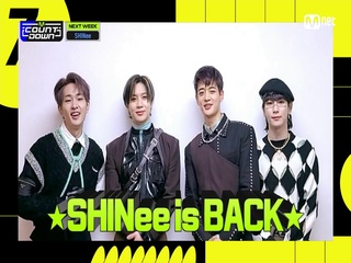 'SPECIAL MESSAGE' 샤이니(SHINee)