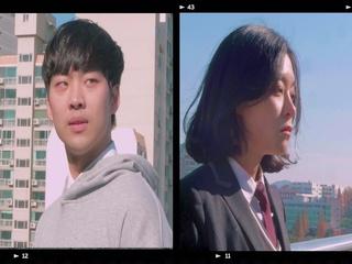 여기까지 (Last Sence) (Drama Ver.)
