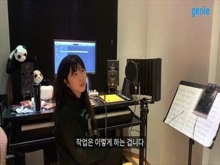 [우리들의 유재하 Vol.4 - 유동방송] '조애란' 메이킹 영상