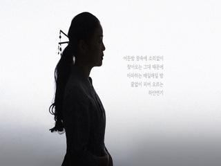 회색하늘 우울하면 (Feat. 최지운)