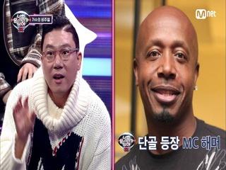 [5회] 'MC 해머부터 미국 눈썹까지?!' 음치 수사대의 치열한 수사 현장!