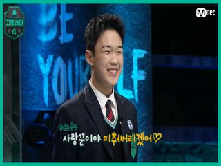 [2회] 이게 바로 NYJ(남양주) 사운드♬ 박강백 @출석체크 랩탐색전