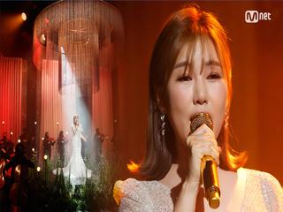 '최초 공개' 명품 OST '송가인'의 '내 마음의 사진' 무대
