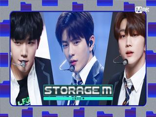 'STORAGE M' '골든차일드'의 '으르렁 (Growl)' 무대!