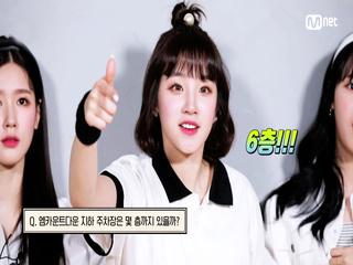 ☆700회 기념☆ '1대 엠.잘.알' 선발 〈엠카 능력 고사〉