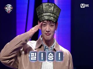 [6회] 돌아온 빛나는 샤이니와 해병대 스타일(?)의 신곡소개