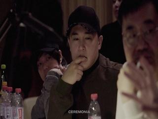 M.C the MAX 20th ANNIVERSARY 'CEREMONIA' (Trailer 4)