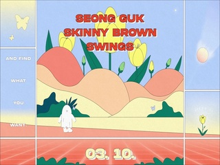 restart (Feat. 스윙스 & Skinny Brown) (Teaser)