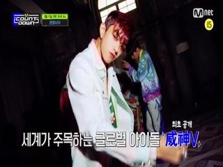 iKON이 알려주는 이번 주 엠카운트다운 라인업은?