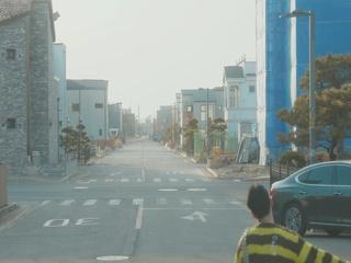Kidult (Teaser)
