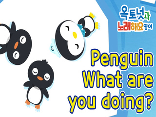 Penguin what are you doing?