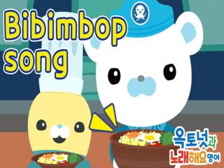Bibimbap song