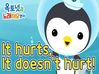 It hurts, It doesn't hurt!