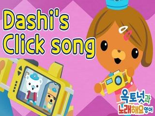 Dashi's Click song