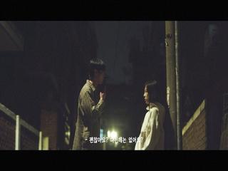 일어나 (Feat. 이아윤)