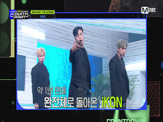 'BEHIND THE SCENE' iKON(아이콘) 편