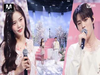 'STUDIO M' 달콤 케미 '효정(오마이걸)&효진(온앤오프)'의 '봄 사랑 벚꽃 말고' 무대