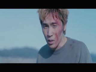 White Light (Feat. 노디시카 (Nody Cika))