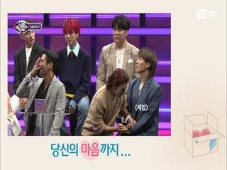 [Next Week] ★기쁘다 슈주 오셨네★ 너목보꾼(?)들의 토크 폭주?!