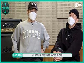 [4회] 모두가 주목하는 대결, 김다현과 김우림이 이야기 하고 싶은 '가족'은? (with 사이먼 도미닉&로꼬)