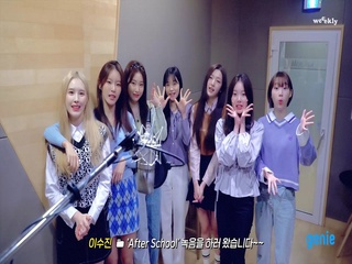 Weeekly (위클리) - [We play] 'After School' 녹음 비하인드
