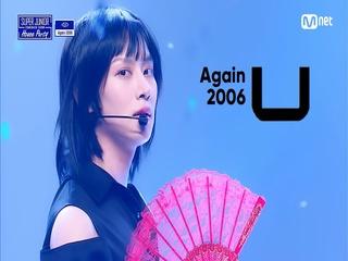 슈퍼주니어(SUPER JUNIOR) - U (Again 2006) l SUPER JUNIOR COMEBACK SHOW ′House Party′