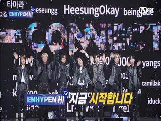 [1회] 7인7색 매력♡ 'ENHYPEN' 7명의 멤버들과 함께하는 〈ENHYPEN&Hi S2〉
