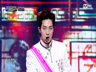 ′GHOST9′의 화려한 퍼포먼스! ′SEOUL′ 무대
