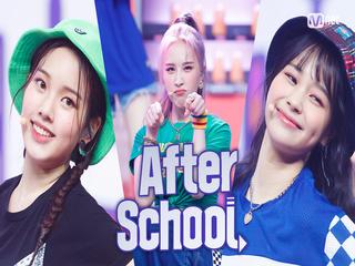 ′최초 공개′ 상큼발랄 ′위클리′의 ′After School′ 무대