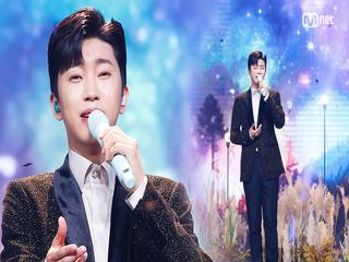 ′COMEBACK′ 트로트 히어로 ′임영웅′의 ′별빛 같은 나의 사랑아′ 무대