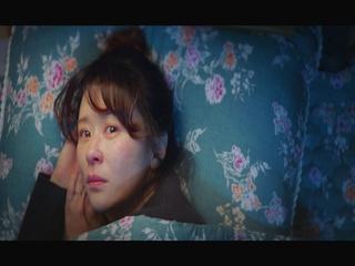 흐린 날 (Cloudy day) (안녕? 나야! OST)