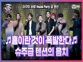 [8회] 흥 폭발♨ 전직 엑소 스타일리스트팀 이승영&슈퍼주니어 - Devil