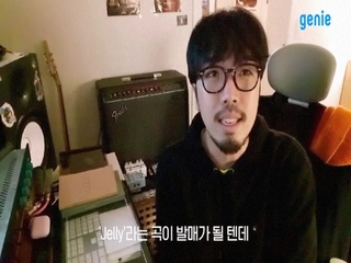 LambC (램씨) - [Part 3 : Jelly <I'll see you when I see you>] 발매 인사 영상