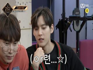[킹덤] (칙칙폭폭=33) 리즈 시절☆★추억 여행~ing <그 날의 우리>