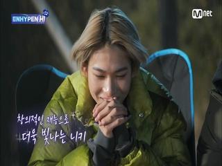 [2회] '멤버들과 나 사이' 서로에 대한 마음의 깊이 (수심 오조오억미터♡)