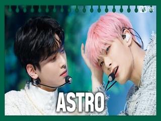 [동아리 특집] 아스트로(ASTRO) - All Night (전화해)