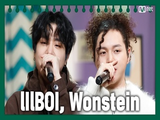[동아리 특집] 릴보이(lIlBOI), 원슈타인(Wonstein) - FRIENDS (Prod. Slom)